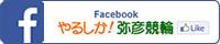 bnr_facebook200