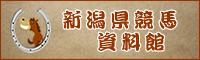 bnr_keiba200